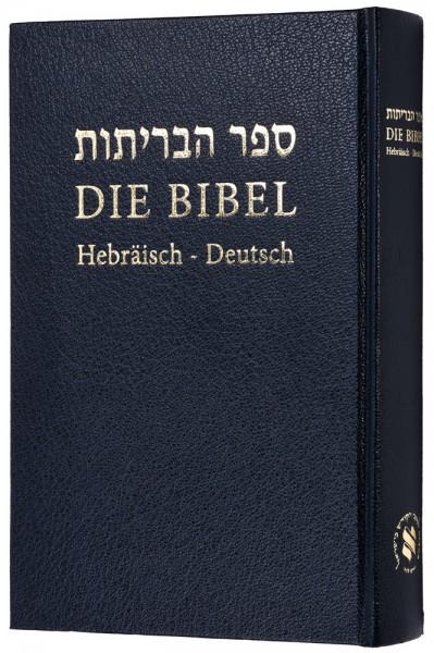 Die Bibel - Hebräisch-Deutsch (Hardcover)