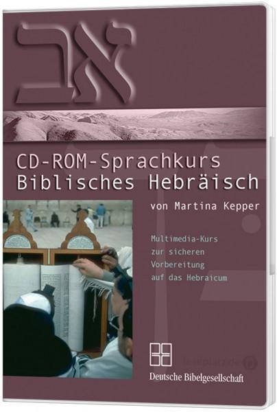 Sprachkurs: Biblisches Hebräisch - CD-ROM
