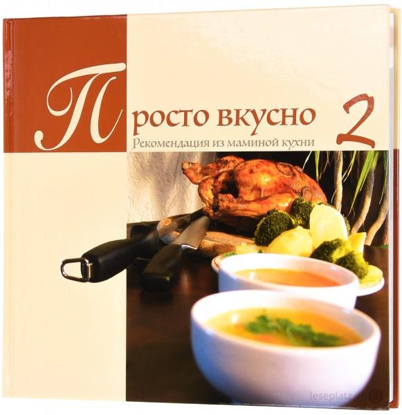 Einfach köstlich 2 - russisch