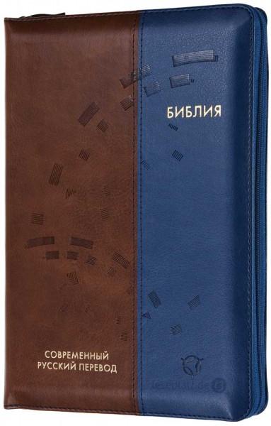 Die Bibel im heutigen Russisch - Standardausgabe Kunstleder blau-braun /Goldschnitt / Reißverschluss