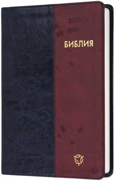 Die Bibel im heutigen Russisch - Standardausgabe Kunstleder schwarz-weinrot