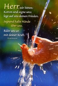"Faltkarte ""Wasserstrahl"""
