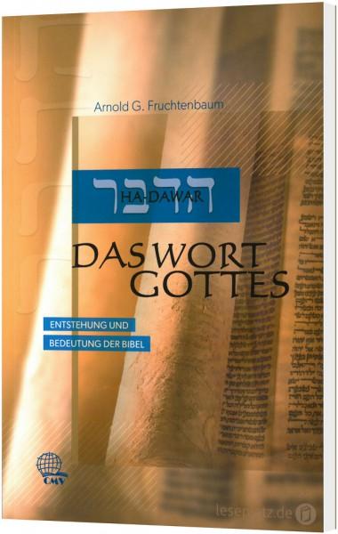 Ha-Dawar – Das Wort Gottes