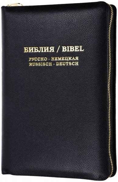 Die Bibel - Russisch-Deutsch Goldschnitt mit integriertem Reißverschluß