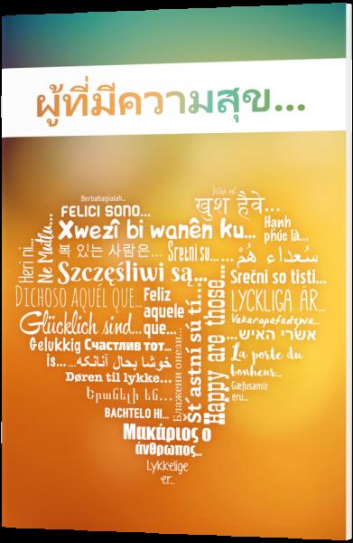 Glücklich sind ... Thailändisch (Sonderausgabe)