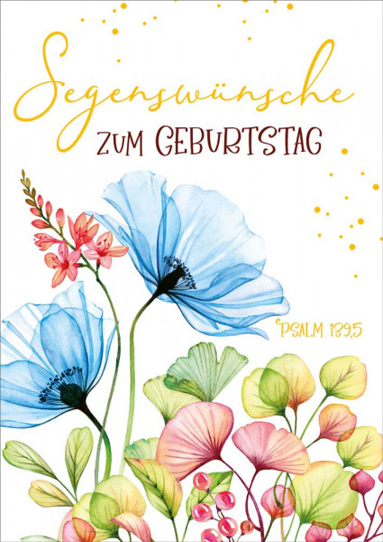"Postkarte ""Psalm 139,5 / Segenswünsche"""