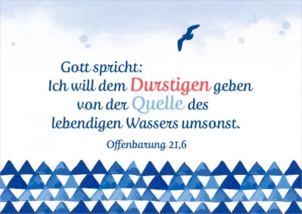 """Postkarte """"Jahreslosung 2018"""""""