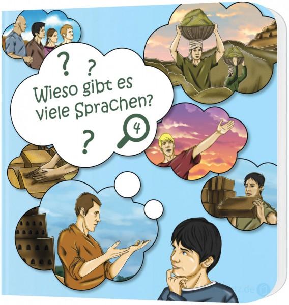 Wieso gibt es viele Sprachen? (4) - Pappbuch