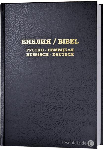 Die Bibel - Russisch-Deutsch