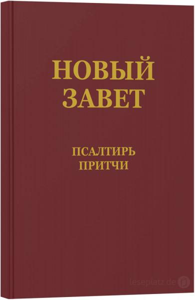 Neue Testament mit Psalmen+Sprüche - russisch