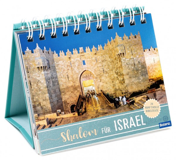 Shalom für Israel - Postkarten-Aufstellbuch