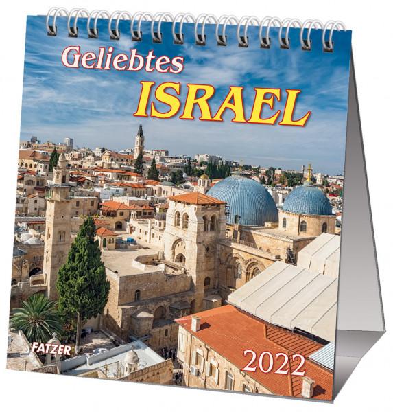 Geliebtes Israel 2022 - Verteilkalender