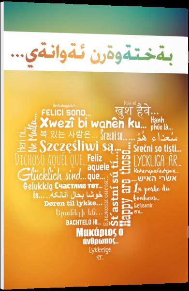 Glücklich sind ... Kurdisch - Sorani (Sonderausgabe)