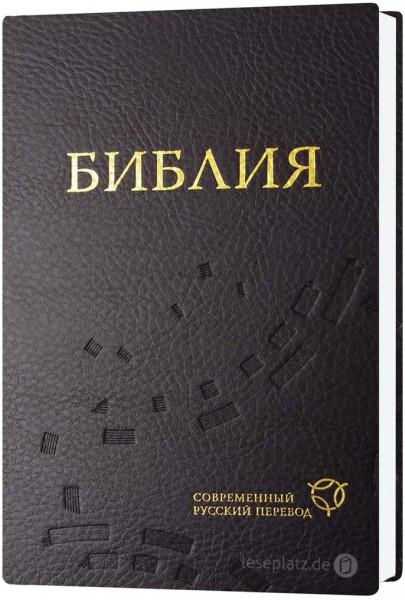 Die Bibel im heutigen Russisch - Standardausgabe dunkelblau