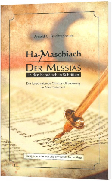 Ha-Maschiach