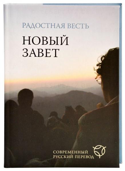 Die Bibel im heutigen Russisch - Das Neue Testament