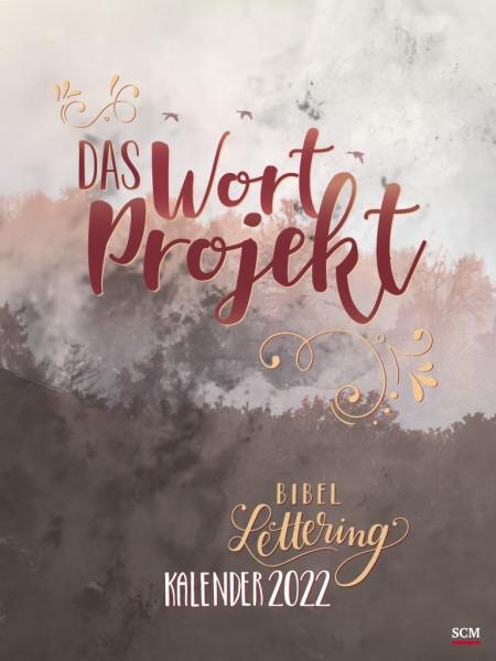 Das WortProjekt: Der Kalender 2022
